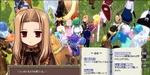 20070607_23_livescreen.jpg