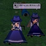 20070607_35_livescreen.jpg