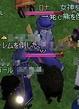 20070607_38_livescreen.jpg